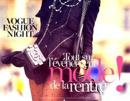la_vogue_fashion_night_2013_8164_north_382x1